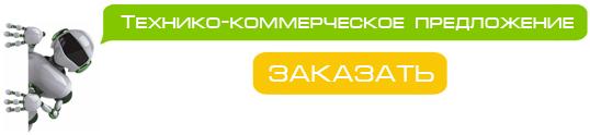 kom_teh_pred